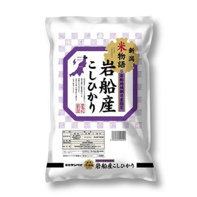 令和2年度米 岩船産コシヒカリ「新潟米物語」(旧朝日村)