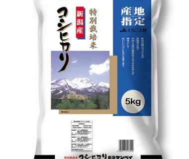 予約注文:令和元年度米 新潟産コシヒカリ「JAえちご上越」(特別栽培米)