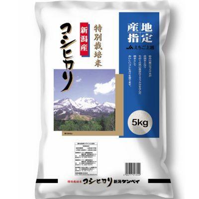 令和2年度米 新潟産コシヒカリ「JAえちご上越」(特別栽培米)