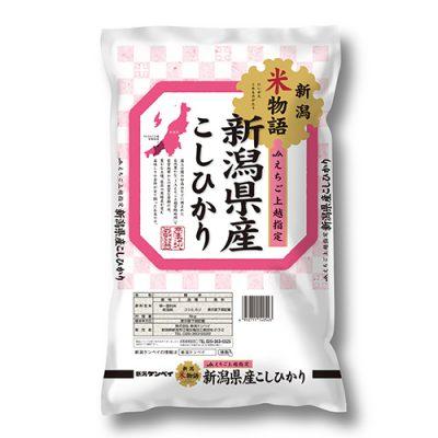 令和2年度米 新潟産コシヒカリ「新潟米物語」(JAえちご上越)