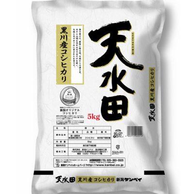 予約注文:令和元年度米 新潟産コシヒカリ「天水田」(旧黒川村)
