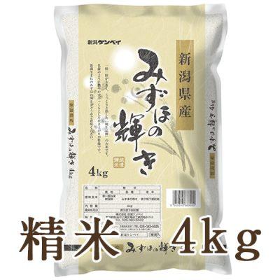 新潟県産みずほの輝き 精米4kg