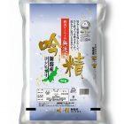 28年度米 新潟産コシヒカリ 無洗米「吟精」