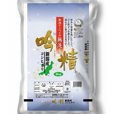 30年度米 新潟産コシヒカリ 無洗米「吟精」