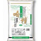 28年度米 新潟産こしいぶき 無洗米「吟精」