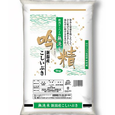 令和元年度米 新潟産こしいぶき 無洗米「吟精」
