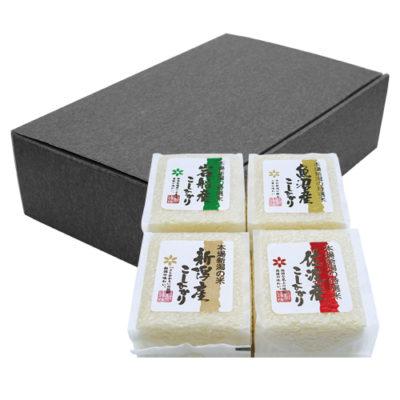 新潟産コシヒカリ食べ比べセット