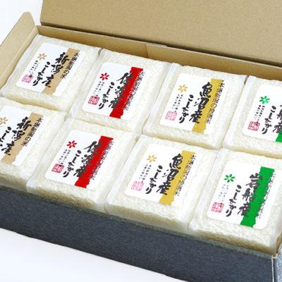 予約注文:28年度米 新潟産コシヒカリ食べ比べセット