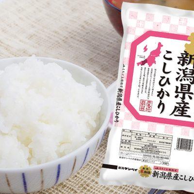 29年度米 新潟産コシヒカリ「新潟米物語」(JAえちご上越)