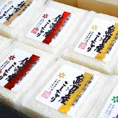 予約注文:令和2年度米 新潟産コシヒカリ食べ比べセット