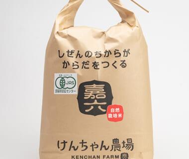 令和2年度米 自然栽培米ササニシキ(JAS有機認証米)