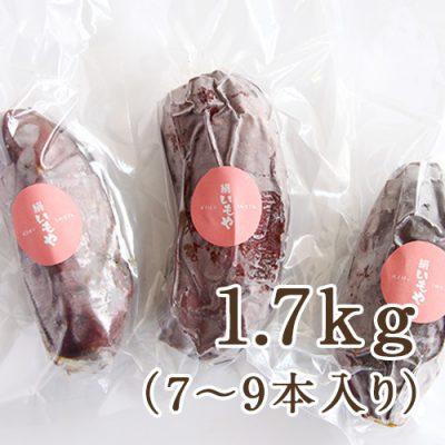 冷凍焼きいも 1.7kg