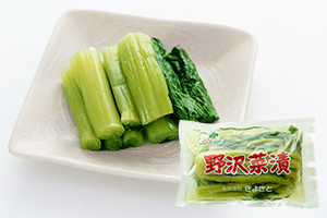 3.野沢菜漬