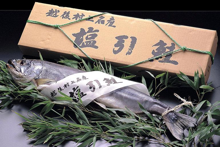 日本最高の塩引き鮭を大切な方へ贈りませんか?