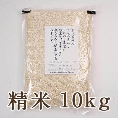 新潟産こがねもち(もち米)精米10kg