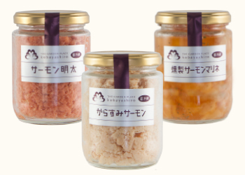 4.「サーモン三種」瓶詰セット