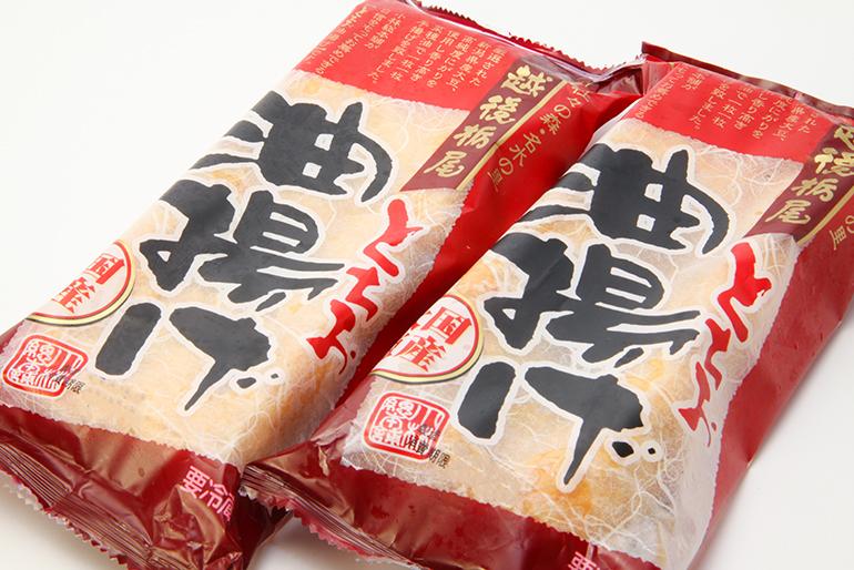 栃尾産大豆のみを使った油揚げも大人気!