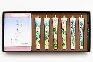 6.四季の花 3種の花ギフトセット