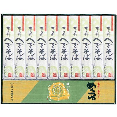 布乃利小嶋屋そば 200g×10袋(つゆ付)