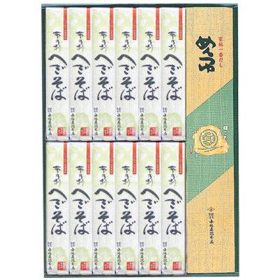 布乃利小嶋屋そば 200g×12袋(つゆ付)