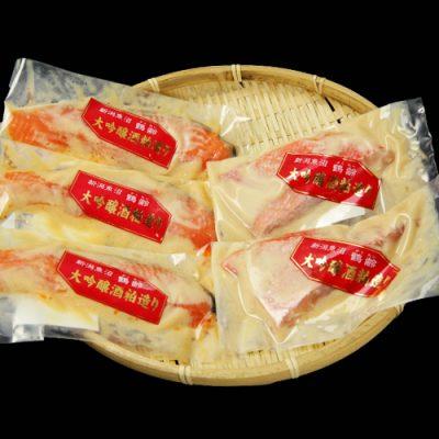 「鶴齢」大吟醸粕漬け 2種うおづけセット