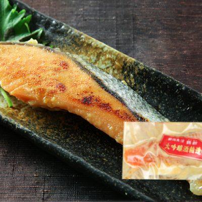 「鶴齢」粕漬けサーモン