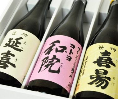 コトヨ醤油味三昧セット