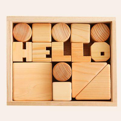 Hello baby 積み木「HELLO」