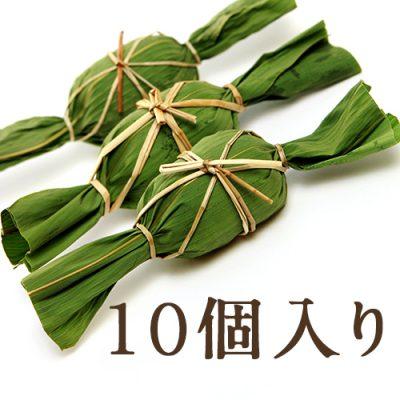 農家の手作り笹団子(つぶ餡)10個入り