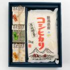 新潟県産米と餅のギフトセット