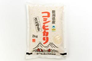 1.お米:コシヒカリ