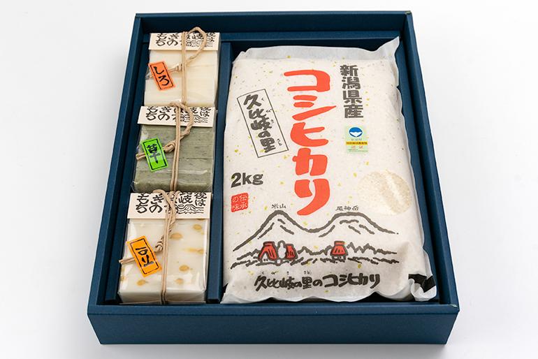 自然の恵みが詰まったお米の美味しさを堪能してください