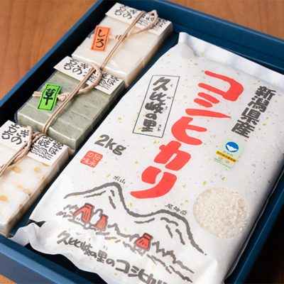 お歳暮に大人気!美味しさ自慢の米・餅ギフトセット