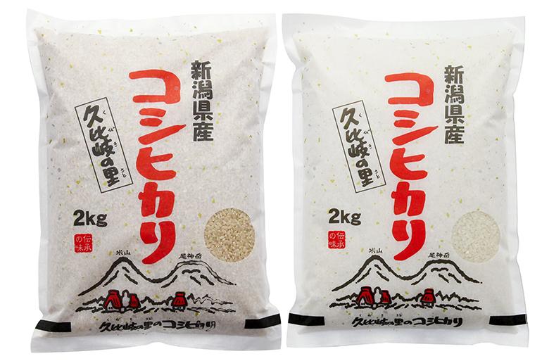 上質なお米はギフトにも喜ばれます!