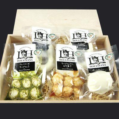 ナチュラルチーズ ギフトセット(木箱入り)
