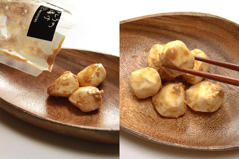 3.モッツァレラの味噌漬け