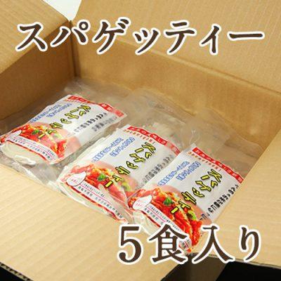 米粉麺 スパゲッティー(丸麺)5食入り