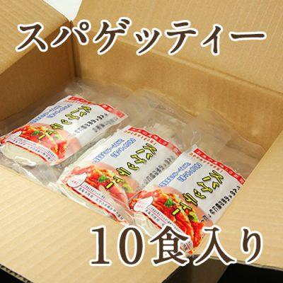 米粉麺 スパゲッティー(丸麺)10食入り