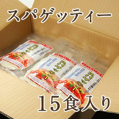 米粉麺 スパゲッティー(丸麺)15食入り