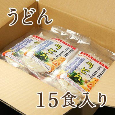 米粉麺 うどん 15食入り