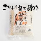 令和2年度米 新潟産コシヒカリ(JAS認証有機栽培米・従来品種)