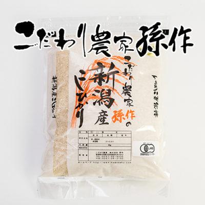 30年度米 新潟産コシヒカリ(JAS認証有機栽培米・従来品種)