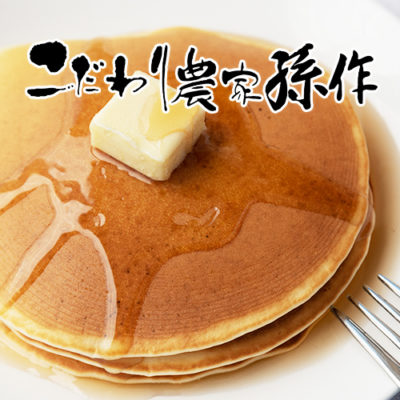 米粉のホットケーキミックス