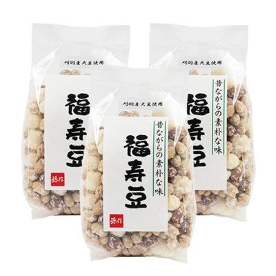 福寿豆 3袋入り