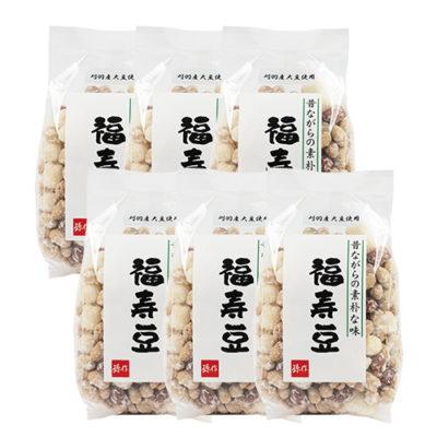 福寿豆 6袋入り