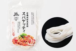 1.スパゲッティー(丸麺)