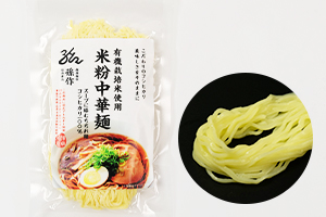 3.中華麺
