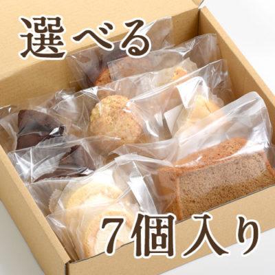 お豆腐スイーツ詰め合わせ 選べる7個入り