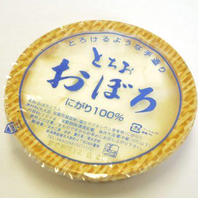 自慢のおぼろ豆腐
