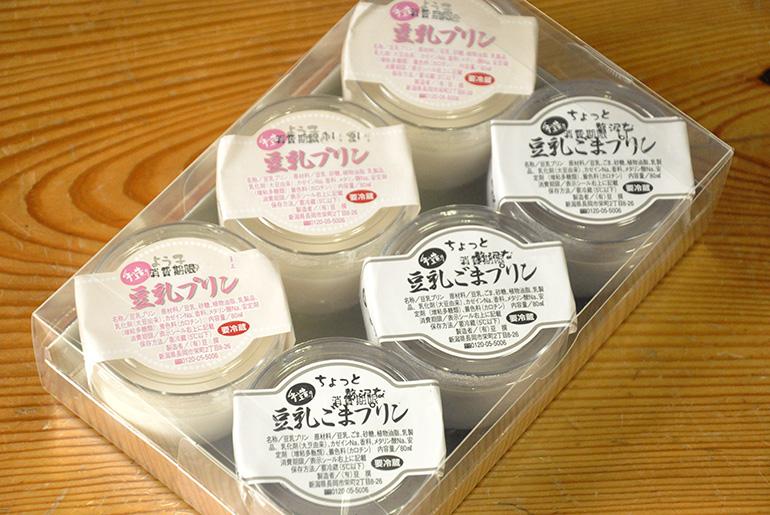豆乳(ごま)プリン 6個入り – 豆撰